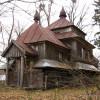 Cerkiew w Żmijowiskach/Szlak Architektury Drewnianej/Wooden Architecture Trail